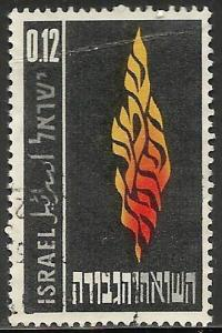 Israel 1962 Scott# 220 Used (crease)