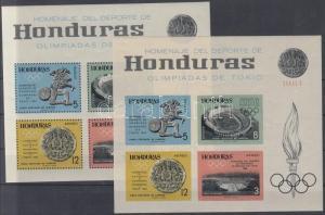 Honduras stamp Tokio olympics+block MNH 1964 Mi 607-615+6A+BWS112191