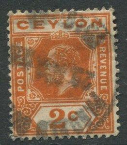 STAMP STATION PERTH Ceylon #201 KGV Definitive  Wmk 3  Used 1912-25