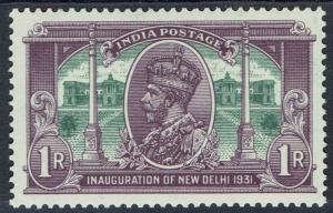 INDIA 1931 KGV NEW DELHI 1R WMK MULTI STAR POINTING RIGHT