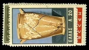GREECE 708-15  Mint (ID # 59394)