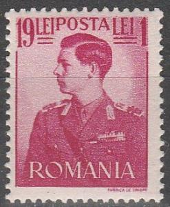 Romania #B144A  MNH VF (V2712)