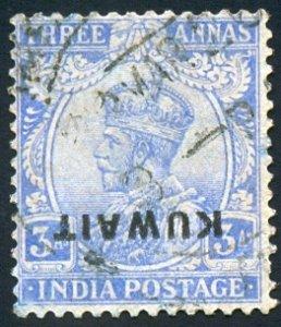 KUWAIT 1923-24 KGV 3a ULTRAMARINE OVERPRINT INVERTED