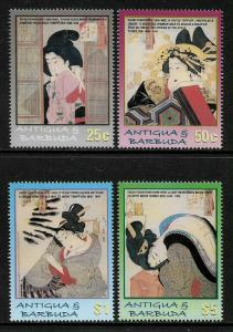 Antigua #2647-50 MNH Set - Japanese Paintings
