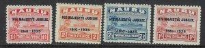 Nauru 31-34 MNH 1935 KGV Silver Jubilee (ap6443)