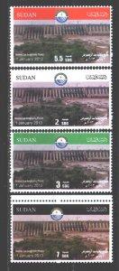 Sudan. 2013. 663-66. Dam on the Nile River. MNH.