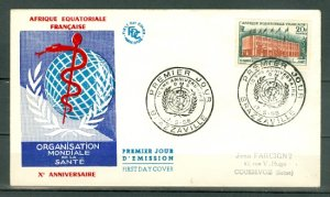 FRENCH EQUATORIAL AFRICA 1958  WHO #199...FDC