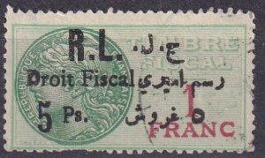 Lebanon Revenue Overprint On French Stamp (S10366)