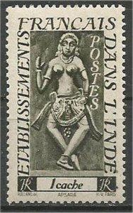 FRENCH INDIA, 1948, MVLH, 1ca  Apsaras Scott 212