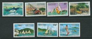 GRENADA GRENADINES SG155/61 1976 TOURISM MNH
