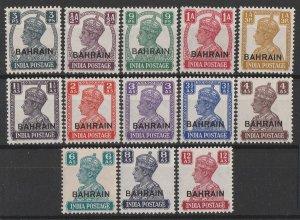 BAHRAIN : 1942 KGVI set 3p-12a. MNH **.