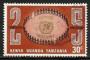 Kenya, Uganda & Tanzania 1970 Scott# 221 Used