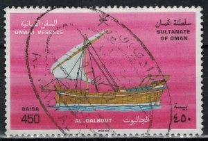 Oman - Scott 389