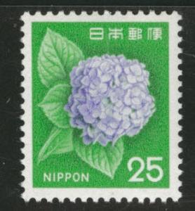 JAPAN  Scott 1072 MNH** 1972 25Y Flower Emerald Ultra