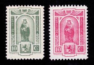 SPAIN 1936-1939 ZARAGOZA PRO AVION CIVIL WAR LOCAL POST 10¢ GREEN & RED (MLH)
