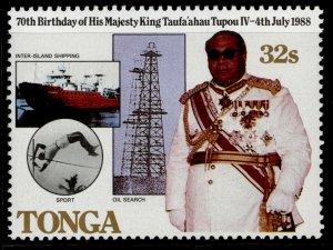 TONGA QEII SG985, 32s Type 184, NH MINT.