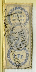 BELGIUM; Early 1880s Leopold used classic Revenue issue used value, 1f