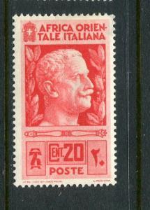 Italian East Africa #6 Mint - Make Me An Offer