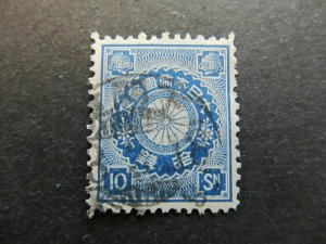A4P21F58 Japan 1899-1907 10s used