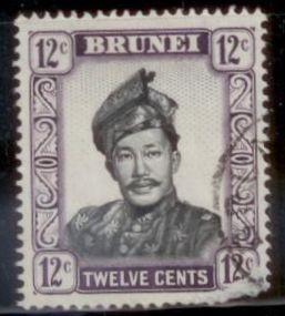 Brunei 1964 SC# 108 Used  L394