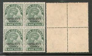 India Chamba State KG V 9ps SERVICE Stamp SG O50 / Sc O38 BLK/4 Cat £20 MNH