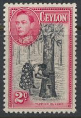 Ceylon SG 386d Mint never hinged 12 SC# 278c   see details