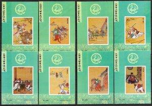 CHINA 1994 SETOF 8 COMMEM. SOUV. SHEETS *Romance of the Three Kingdoms,  MNH