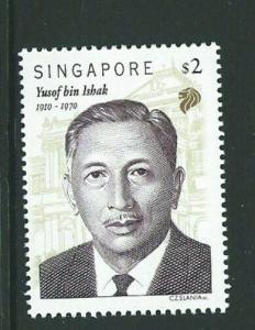 SINGAPORE SG1005 1999 PRES.YUSOF BINLSHAK   MNH