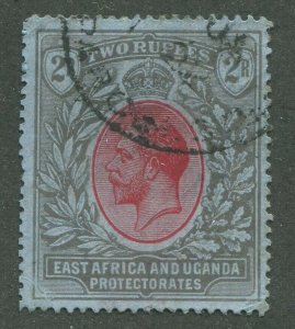 EAST AFRICA & UGANDA PROTECTORATES #50 USED