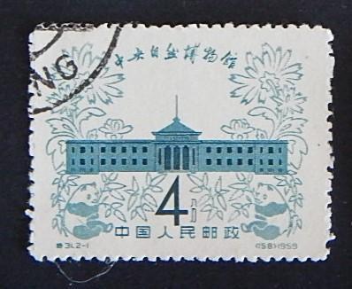 China, 1959, №(6)6-3(IR)