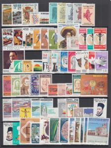 Mexico Sc C543/C636 MNH. 1977-80 Air Mail issues, 45 complete sets, VF