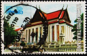 Thailand. 1982 1b25 S.G.1105 Fine Used
