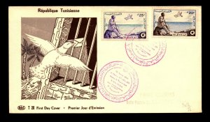 Tunisia 1958 Mail Dove Series FDC - L9114