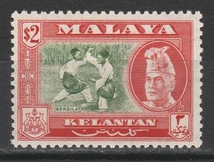 KELANTAN 1957 SULTAN PICTORIAL $2 PERF 12.5