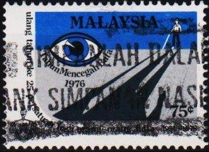 Malaysia. 1976 75c S.G.159 Fine Used