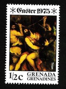 Grenada Grenadines 1975 - MNH - Scott #59 *