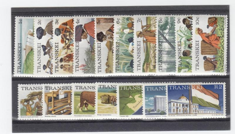 SOUTH AFRICA-TRANSKEI # 5-21   MNH VARcts  LIFE SCENES 1976 CAT VALUE $16