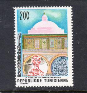TUNISIA 696 MNH VF