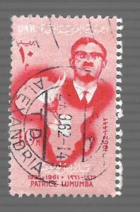 United Arab Emirates 1962 - U - Scott #554