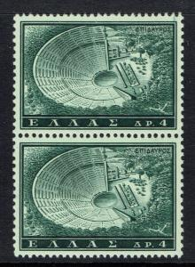 Greece - SC# 700 - Pair Mint Never Hinged - Lot 071616