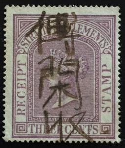 Malaya Singapore Straits Settlements QV Fiscal/Revenue 3c Receipt Stamp Used