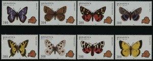 Belarus 138a-h MNH Butterflies, Map