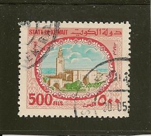 Kuwait  Scott  867  Used