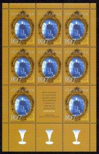 Slovenia Sc# 459 MNH Pane/8 2001 Europa