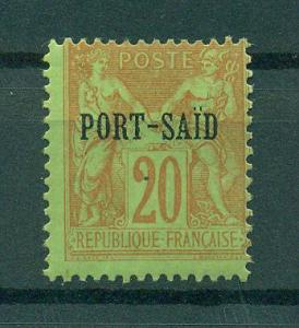 French Offices in Egypt Port Said sc# 8 mh cat val $18.00