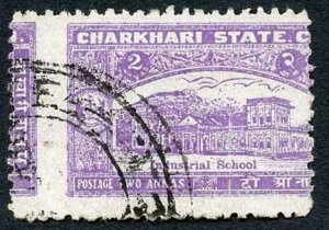 Charkhari SG47 2a Violet Misperf