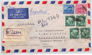 CA104 1977 INDIA Meghalaya *ST.JOSEPH'S MISSION*Selsella PO Reg Cover MISSIONARY