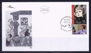 ISRAEL STAMPS 2015 THEATER & ENTERTAINMENT CHANNA MARRON ACTOR FDC