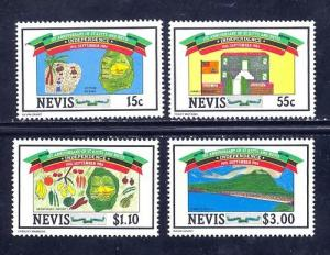 Nevis MNH 379-82 Independence