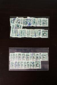 Guatemala Rare Stamp Collection Invert Overprint SC 124a +$3,000 Catalogue Value